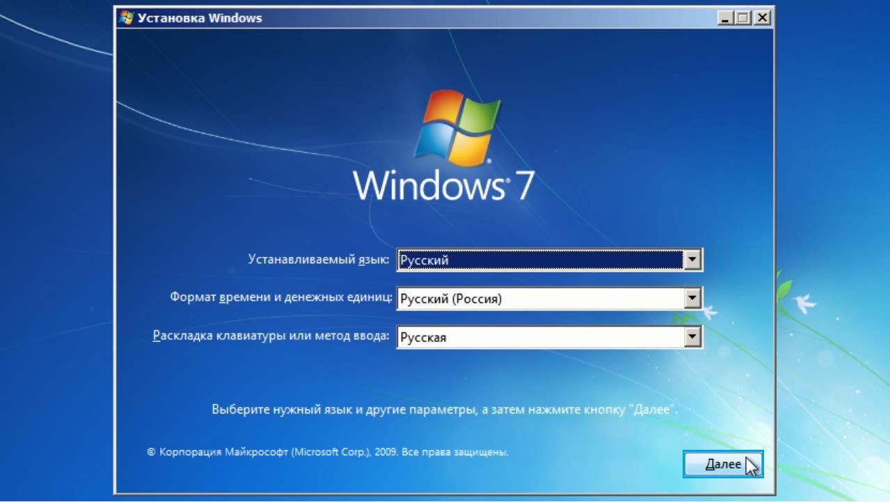 Установить виндовс 7 с официального сайта на русском языке бесплатно - c9ad