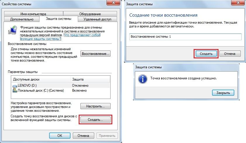 Как сделать раздачу с ноутбука на windows 8