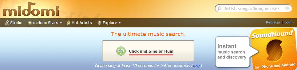 Поиск музыки по фрагменту