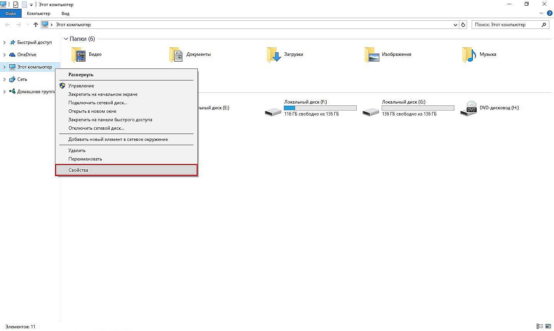 Как отключить файлы подкачки в виндовс 10. Файл подкачки в Windows 10