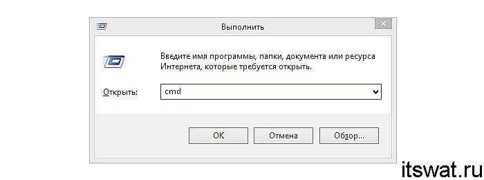 Outlook закрыть из командной строки. Как принудительно закрыть приложение в Windows 10